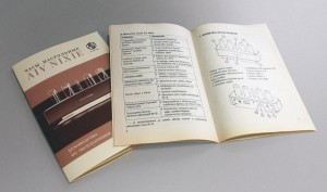 User manual of the old paper